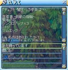 MixMaster_571.jpg