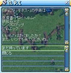 MixMaster_574.jpg