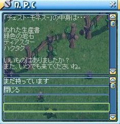 MixMaster_576.jpg