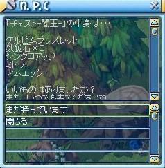 MixMaster_578.jpg