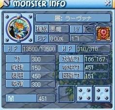 MixMaster_587.jpg