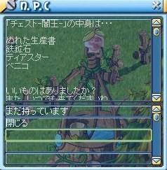 MixMaster_588.jpg
