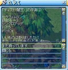 MixMaster_589.jpg