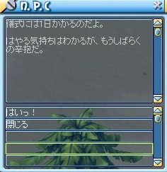 MixMaster_591.jpg