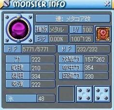 MixMaster_596.jpg