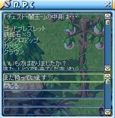 MixMaster_599.jpg