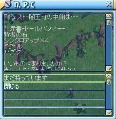 MixMaster_600.jpg