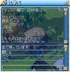 MixMaster_601.jpg