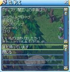 MixMaster_603.jpg