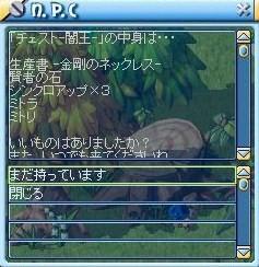 MixMaster_604.jpg