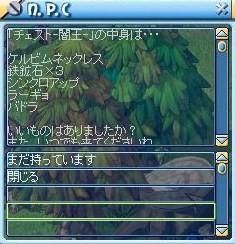 MixMaster_605.jpg