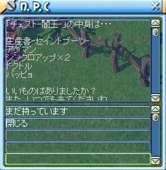 MixMaster_607.jpg