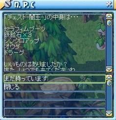 MixMaster_610.jpg