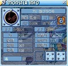 MixMaster_612.jpg