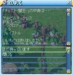 MixMaster_613.jpg