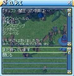 MixMaster_615.jpg