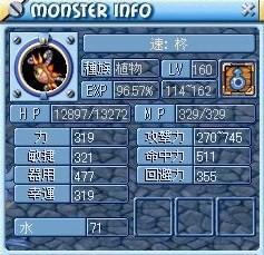 MixMaster_617.jpg