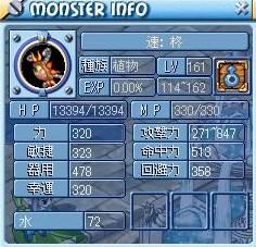 MixMaster_618.jpg