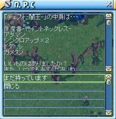 MixMaster_619.jpg