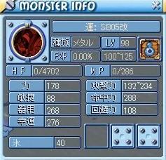 MixMaster_620.jpg