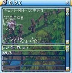 MixMaster_621.jpg
