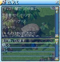 MixMaster_623.jpg