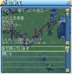 MixMaster_624.jpg