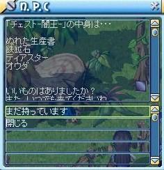 MixMaster_627.jpg