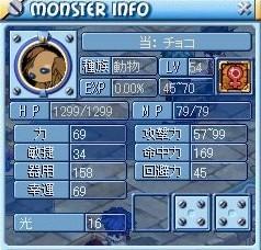 MixMaster_628.jpg