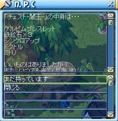 MixMaster_629.jpg