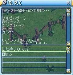 MixMaster_634.jpg
