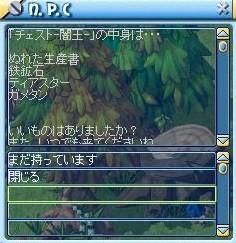 MixMaster_635.jpg