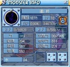 MixMaster_636.jpg