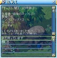 MixMaster_638.jpg