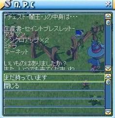 MixMaster_639.jpg