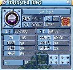 MixMaster_669.jpg