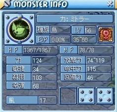 MixMaster_670.jpg