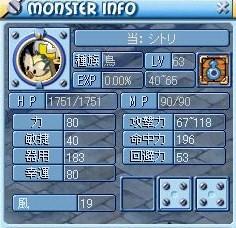 MixMaster_671.jpg