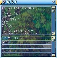 MixMaster_672.jpg