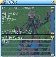 MixMaster_680.jpg