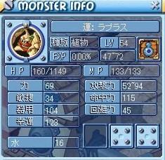 MixMaster_687.jpg