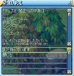 MixMaster_695.jpg