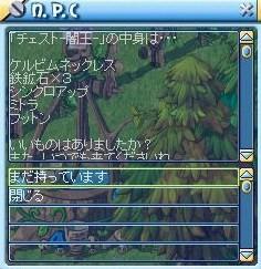MixMaster_697.jpg