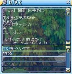 MixMaster_698.jpg
