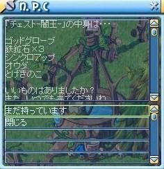 MixMaster_699.jpg