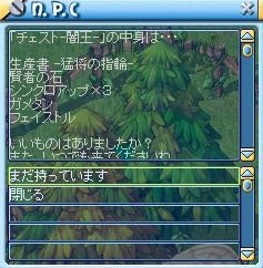 MixMaster_707.jpg