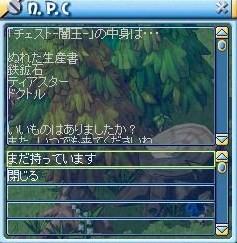 MixMaster_709.jpg