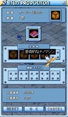 MixMaster_710.jpg