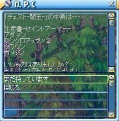 MixMaster_712.jpg