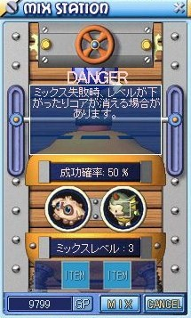 MixMaster_716.jpg